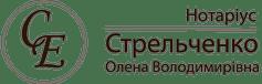 Нотаріус в Києві Logo